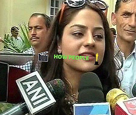 Irtiqa Iqbal Wiki, Alter (Mehbooba Muftis Tochter) Bio, Familie & mehr