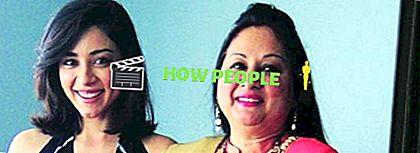 Anita Puri Wiki (زوجة Aditya Puri) السيرة الذاتية ، العمر ، الطول ، الوزن ، الأسرة ، القيمة الصافية ، الطبقات والحقائق