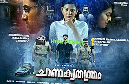 Chanakya Thanthram Wiki, Besetzung, Team & Handlung (Malayalam Thriller Movie)